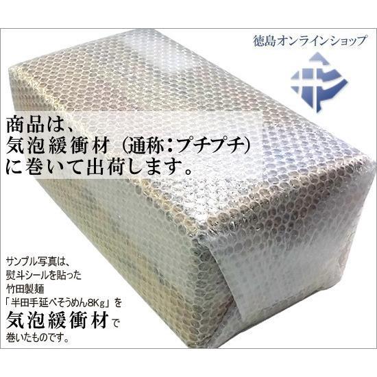 竹田製麺 半田手延そうめん5kg(125g×40束) tokushimaonlineshop 05
