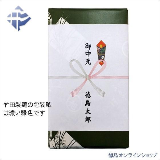 竹田製麺(★3束個包装★)半田手延そうめん125g×3束×21個入|tokushimaonlineshop|03