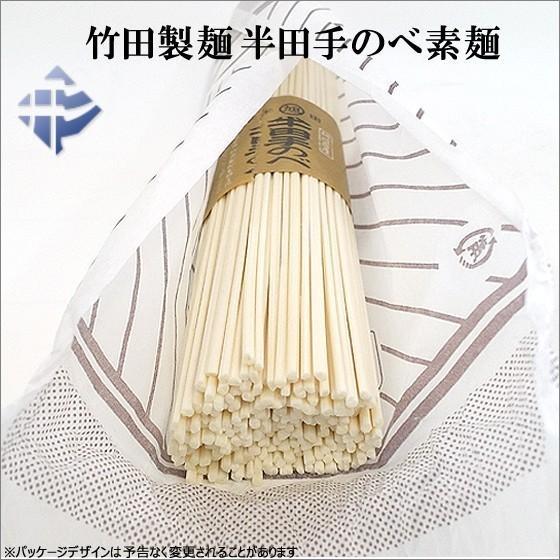 竹田製麺(★3束個包装★)半田手延そうめん125g×3束×21個入|tokushimaonlineshop|07