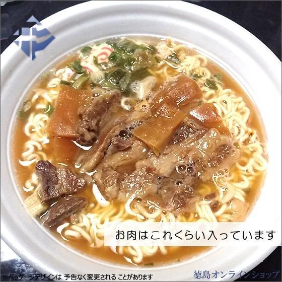 (2箱)金ちゃん飯店 焼豚ラーメン156g×24個 (12x2)|tokushimaonlineshop|03