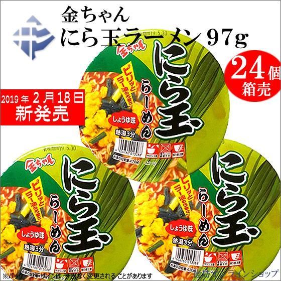 (2箱)徳島製粉 金ちゃん にら玉ラーメン97g x 24個|tokushimaonlineshop