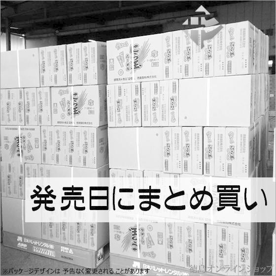 (2箱)徳島製粉 金ちゃん にら玉ラーメン97g x 24個|tokushimaonlineshop|03