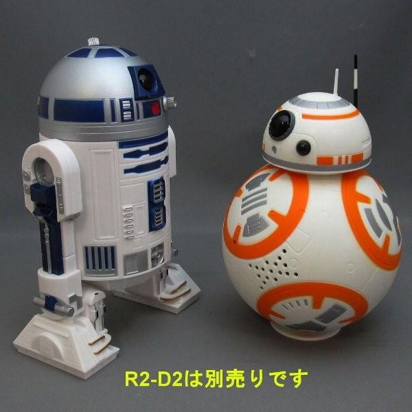 タカラトミーアーツ スター・ウォーズ ドロイドトーク BB-8|tokutokutokiwa|03