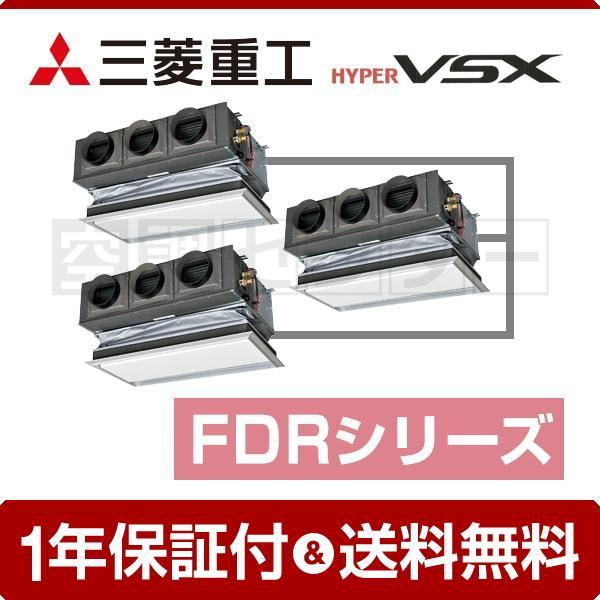 業務用エアコン FDRVP2804HTS5LA-canvas 三菱重工 天埋カセテリア 10馬力 同時トリプル ハイパーVSX ワイヤード 三相200V キャンバスダクトパネル