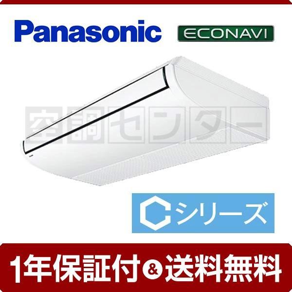 業務用エアコン PA-P112T4CA1 パナソニック 天井吊形 4馬力 シングル Cシリーズ エコナビ ワイヤード 三相200V