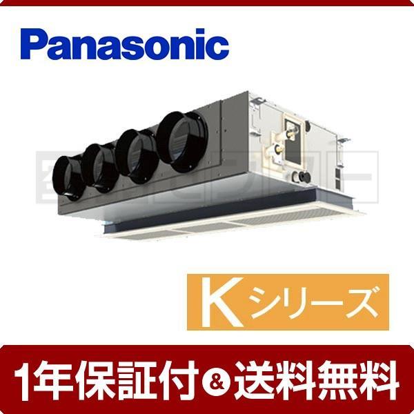 業務用エアコン PA-P140F4KXN2 パナソニック 天井ビルトインカセット形 5馬力 シングル Kシリーズ ワイヤード 三相200V