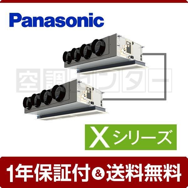 業務用エアコン PA-P224F4XDN2 パナソニック 天井ビルトインカセット形 8馬力 同時ツイン Xシリーズ ワイヤード 三相200V