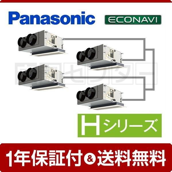 業務用エアコン PA-P224F6HV パナソニック 天井ビルトインカセット形 8馬力 同時ダブルツイン Hシリーズ エコナビ ワイヤード 三相200V