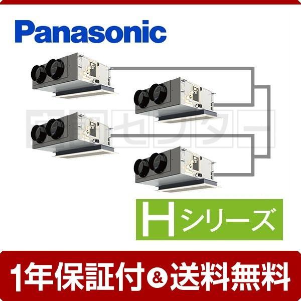 業務用エアコン PA-P224F6HVN パナソニック 天井ビルトインカセット形 8馬力 同時ダブルツイン Hシリーズ ワイヤード 三相200V