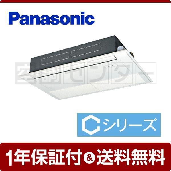 業務用エアコン PA-P80D4CN1 パナソニック 高天井用1方向カセット形 3馬力 シングル Cシリーズ ワイヤード 三相200V