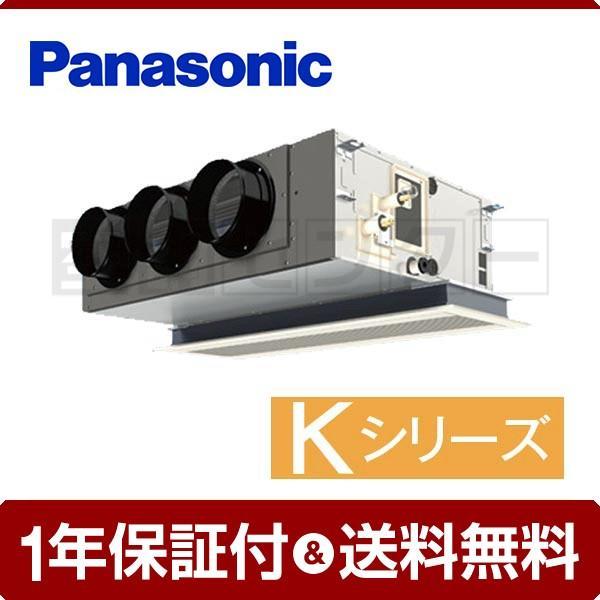 業務用エアコン PA-P80F4KXN2 パナソニック 天井ビルトインカセット形 3馬力 シングル Kシリーズ ワイヤード 三相200V