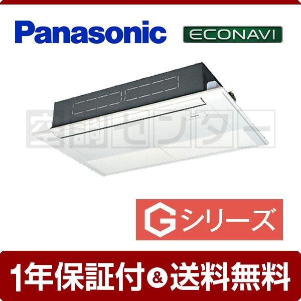 業務用エアコン PA-SP63D5GA パナソニック 高天井用1方向カセット形 2.5馬力 シングル Gシリーズ エコナビ ワイヤード 三相200V
