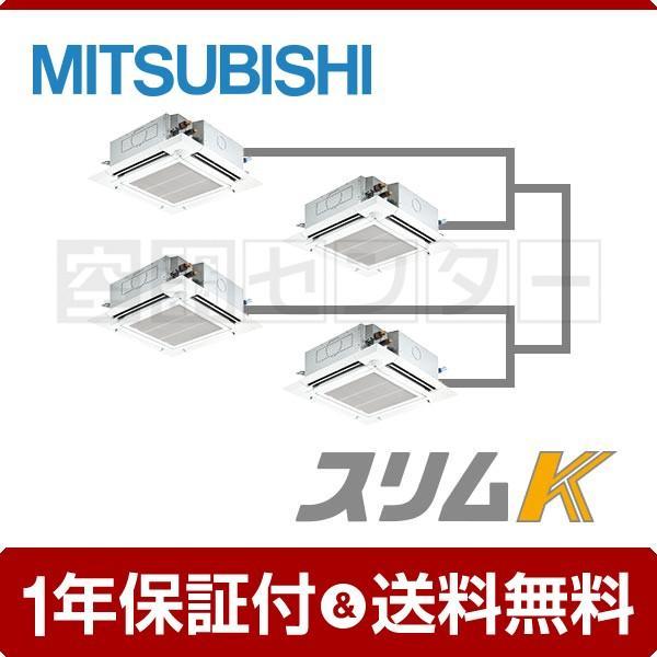 業務用エアコン PLZD-KP280EM 三菱電機 天井カセット4方向 10馬力 個別フォー スリムK ワイヤード 三相200V