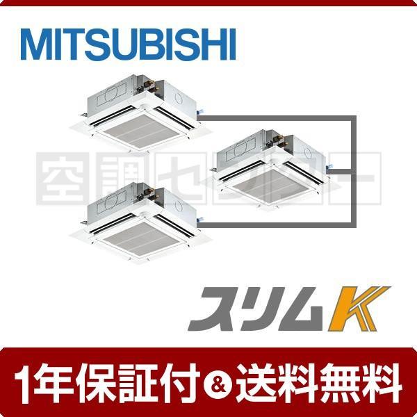 業務用エアコン PLZT-KP160EK 三菱電機 天井カセット4方向 6馬力 個別トリプル スリムK ワイヤード 三相200V