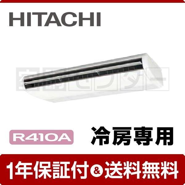 業務用エアコン RPC-AP160EA7 日立 てんつり 6馬力 シングル 冷媒R410A ワイヤード 三相200V