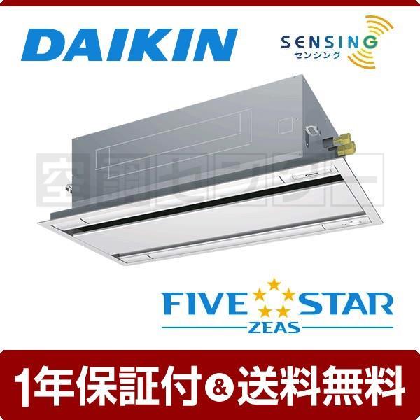 業務用エアコン SSRG80BANV ダイキン 天井カセット2方向 3馬力 シングル FIVE STAR ZEAS エコダブルフロー ワイヤレス 単相200V