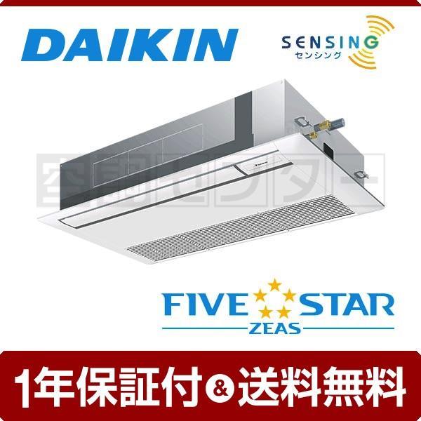 業務用エアコン SSRK40BANT ダイキン 天井カセット1方向 1.5馬力 シングル FIVE STAR ZEAS シングルフロー ワイヤレス 三相200V