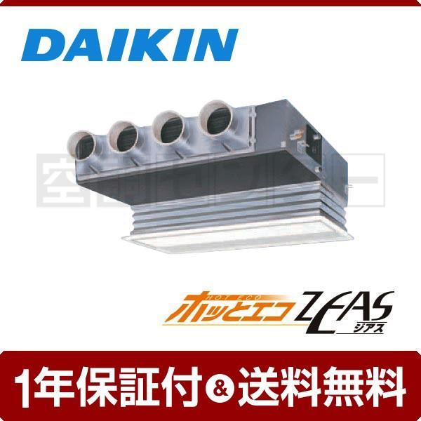 業務用エアコン SZDB112CD ダイキン 天井埋込ビルトイン 4馬力 シングル ホッとエコ ZEAS Hiタイプ ワイヤード 三相200V