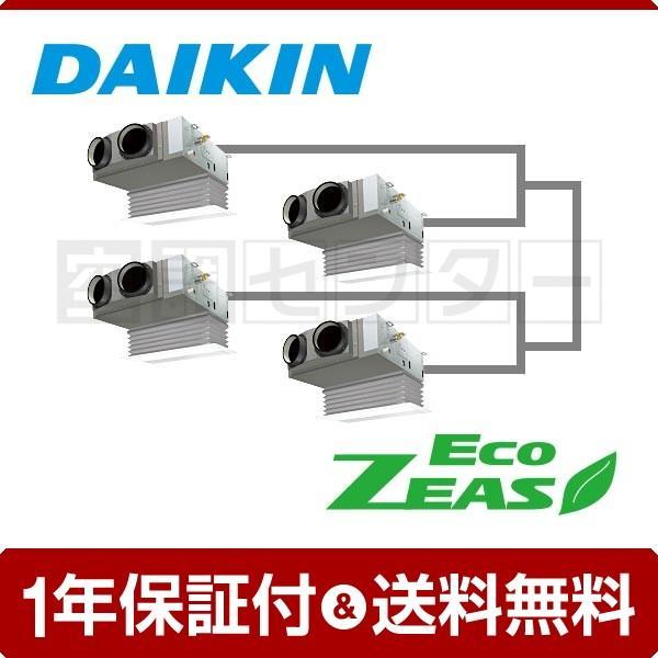 業務用エアコン SZZB224CJW ダイキン 天井埋込ビルトイン Hiタイプ 8馬力 同時ダブルツイン EcoZEAS ワイヤード 三相200V