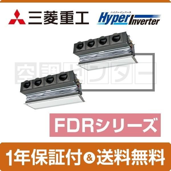 FDRVP2244HP5S-canvas 三菱重工 業務用エアコン 標準省エネ HyperInverter 天埋カセテリア 8馬力 同時ツイン ワイヤード 三相200V キャンバスダクトパネル