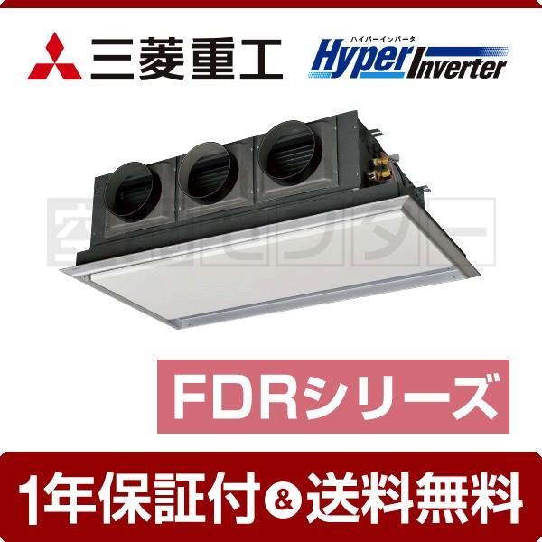 FDRVP804HAG4B-silent 三菱重工 業務用エアコン 標準省エネ 天埋カセテリア 3馬力 シングル HyperInverter ワイヤード 三相200V