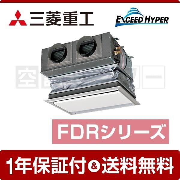 FDRZ455HK5S-canvas 三菱重工 業務用エアコン 超省エネ エクシードハイパー 天埋カセテリア 1.8馬力 シングル ワイヤード 単相200V キャンバスダクトパネル