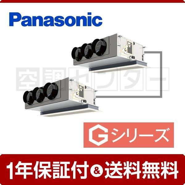 PA-P140F6GDN パナソニック 業務用エアコン 超省エネ 天井ビルトインカセット形 5馬力 同時ツイン Gシリーズ ワイヤード 三相200V