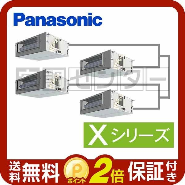 PA-P224FE4XVN3 パナソニック 業務用エアコン 標準省エネ ビルトインオールダクト形 8馬力 同時ダブルツイン Xシリーズ ワイヤード 三相200V