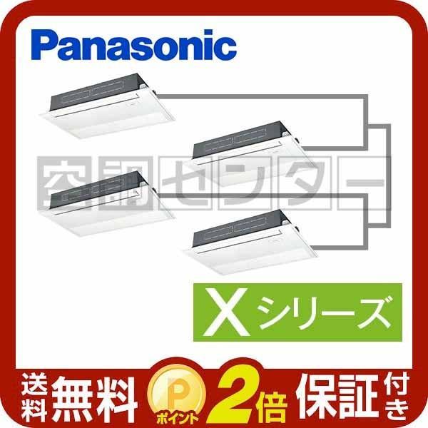 PA-P280D4XVN2 パナソニック 業務用エアコン 標準省エネ 高天井用1方向カセット形 10馬力 同時ダブルツイン Xシリーズ ワイヤード 三相200V