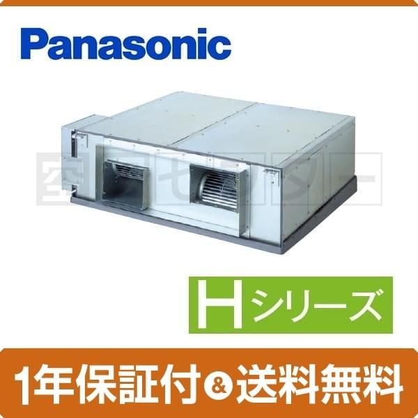 PA-P280E6HN パナソニック 業務用エアコン 標準省エネ 天井埋込形 10馬力 シングル Hシリーズ ワイヤード 三相200V