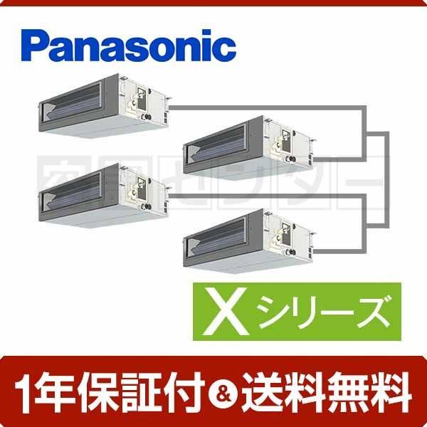 PA-P280FE4XVN2 パナソニック 業務用エアコン 標準省エネ ビルトインオールダクト形 10馬力 同時ダブルツイン Xシリーズ ワイヤード 三相200V