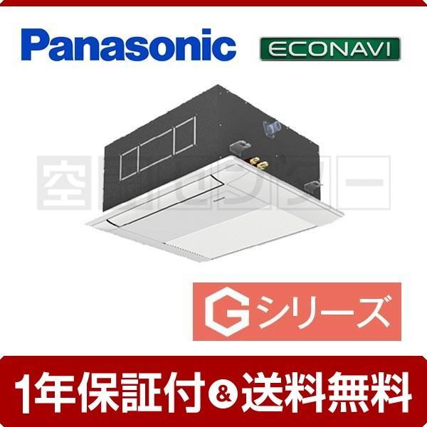 PA-P40DM6SG パナソニック 業務用エアコン 超省エネ 1方向天井カセット形 1.5馬力 シングル Gシリーズ エコナビ ワイヤード 単相200V