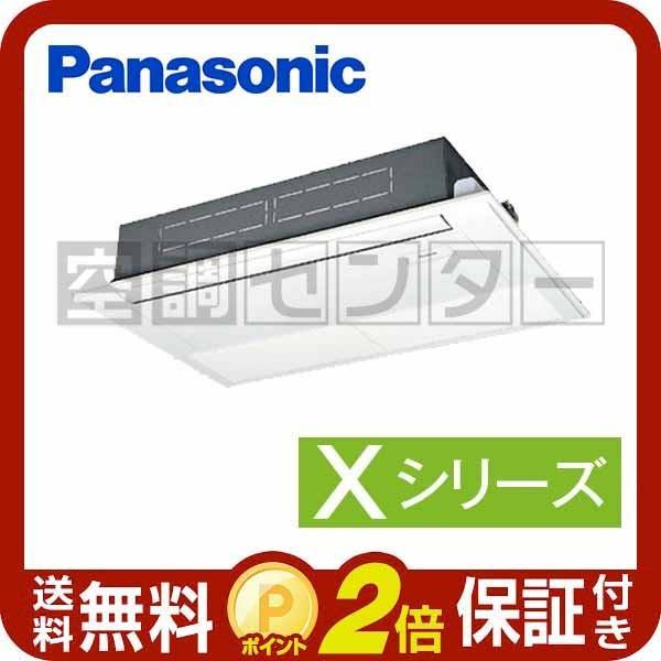 PA-P63D4XN2 パナソニック 業務用エアコン 標準省エネ 高天井用1方向カセット形 2.5馬力 シングル Xシリーズ ワイヤード 三相200V