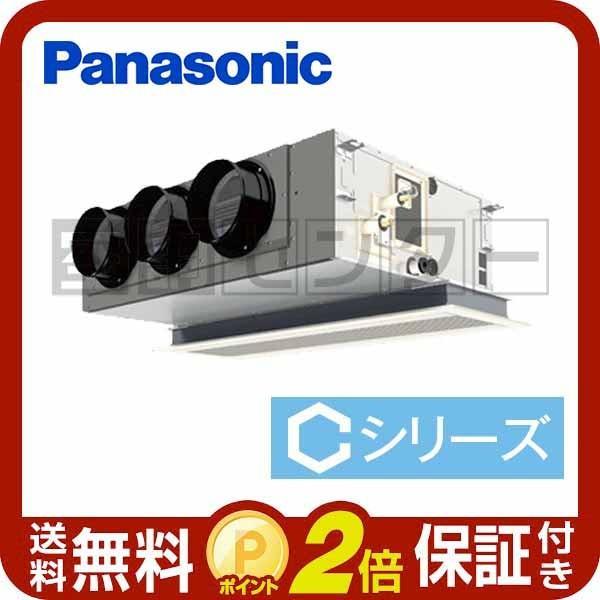 PA-P80F4CSN2 パナソニック 業務用エアコン 冷房専用 天井ビルトインカセット形 3馬力 シングル Cシリーズ ワイヤード 単相200V