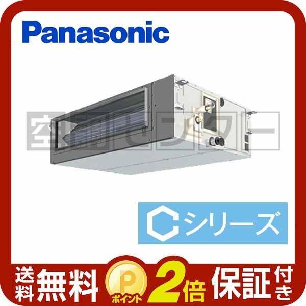 PA-P80FE4CN2 パナソニック 業務用エアコン 冷房専用 ビルトインオールダクト形 3馬力 シングル Cシリーズ ワイヤード 三相200V