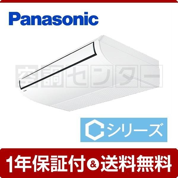 PA-P80T6SCN パナソニック 業務用エアコン 冷房専用 天井吊形 3馬力 シングル Cシリーズ ワイヤード 単相200V