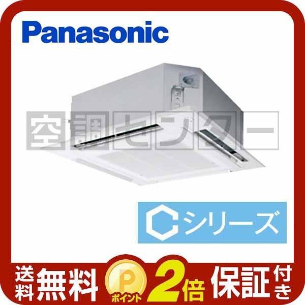 PA-P80U4CSN1 パナソニック 業務用エアコン 冷房専用 4方向天井カセット形 3馬力 シングル Cシリーズ ワイヤード 単相200V
