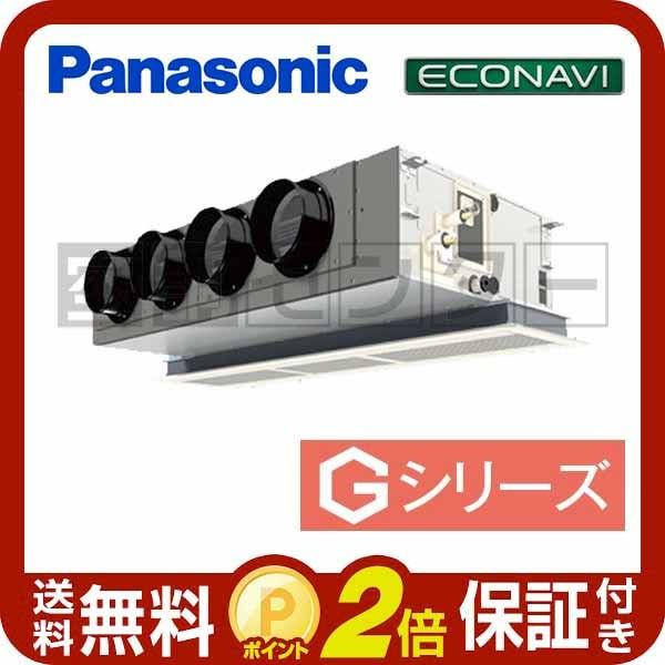 PA-SP112F5GA パナソニック 業務用エアコン 超省エネ 天井ビルトインカセット形 4馬力 シングル Gシリーズ エコナビ ワイヤード 三相200V