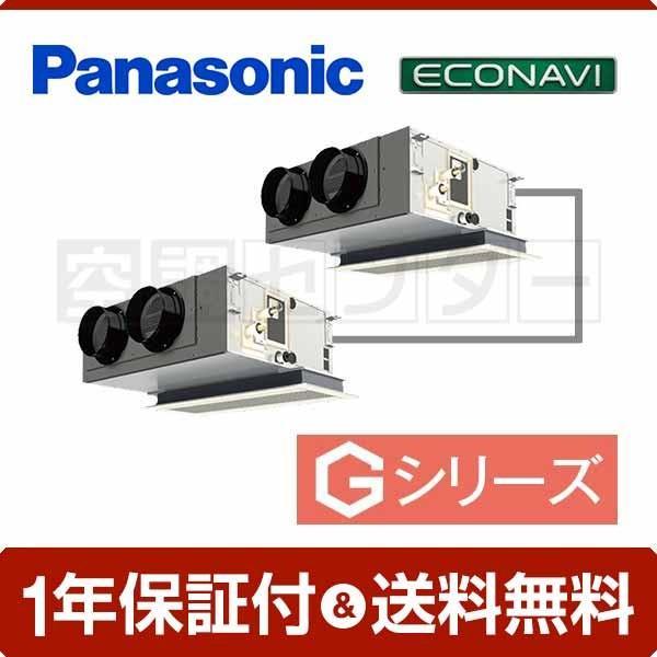 PA-SP112F5GD パナソニック 業務用エアコン 超省エネ 天井ビルトインカセット形 4馬力 同時ツイン Gシリーズエコナビ ワイヤード 三相200V