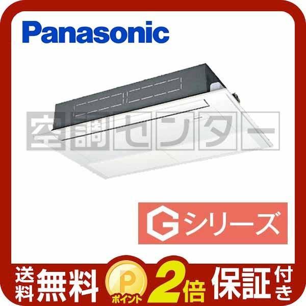 PA-SP50D5SGN1 パナソニック 業務用エアコン 超省エネ 高天井用1方向カセット形 2馬力 シングル Gシリーズ ワイヤード 単相200V