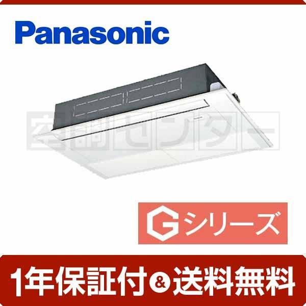 PA-SP56D5GN パナソニック 業務用エアコン 超省エネ 高天井用1方向カセット形 2.3馬力 シングル Gシリーズ ワイヤード 三相200V