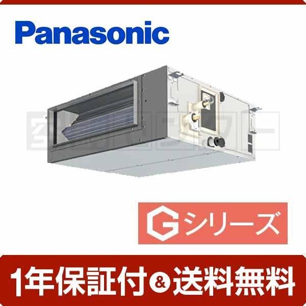 PA-SP56FE5SGN パナソニック 業務用エアコン 超省エネ ビルトインオールダクト形 2.3馬力 シングル Gシリーズ ワイヤード 単相200V