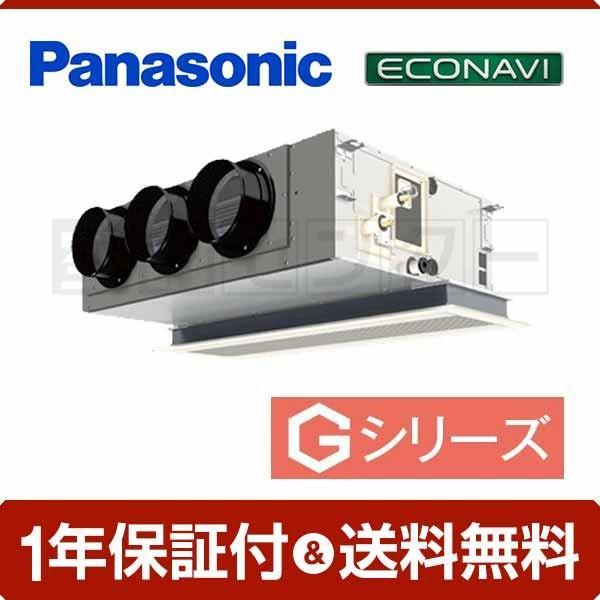 PA-SP63F5G パナソニック 業務用エアコン 超省エネ 天井ビルトインカセット形 2.5馬力 シングル Gシリーズエコナビ ワイヤード 三相200V