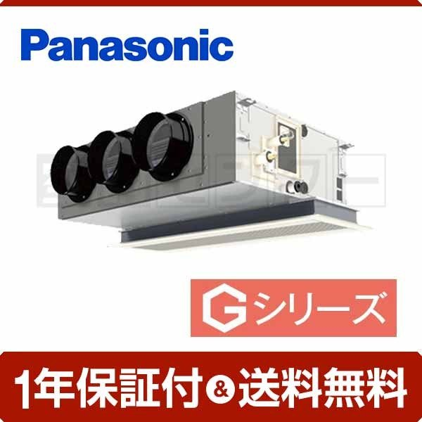 PA-SP63F5GN パナソニック 業務用エアコン 超省エネ 天井ビルトインカセット形 2.5馬力 シングル Gシリーズ ワイヤード 三相200V