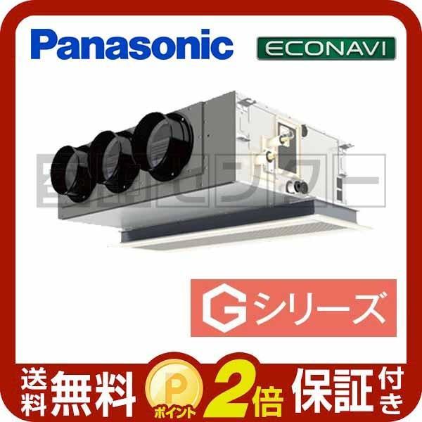 PA-SP80F5GA パナソニック 業務用エアコン 超省エネ 天井ビルトインカセット形 3馬力 シングル Gシリーズ エコナビ ワイヤード 三相200V
