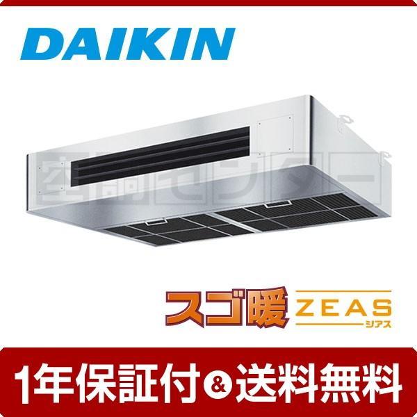 SDRT140AA ダイキン 業務用エアコン 寒冷地 厨房用天井吊形 5馬力 シングル スゴ暖 ZEAS ワイヤード 三相200V