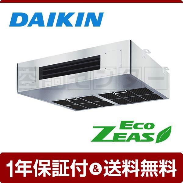 SZRT80BAT ダイキン 業務用エアコン 標準省エネ 厨房用天井吊形 3馬力 シングル EcoZEAS ワイヤード 三相200V