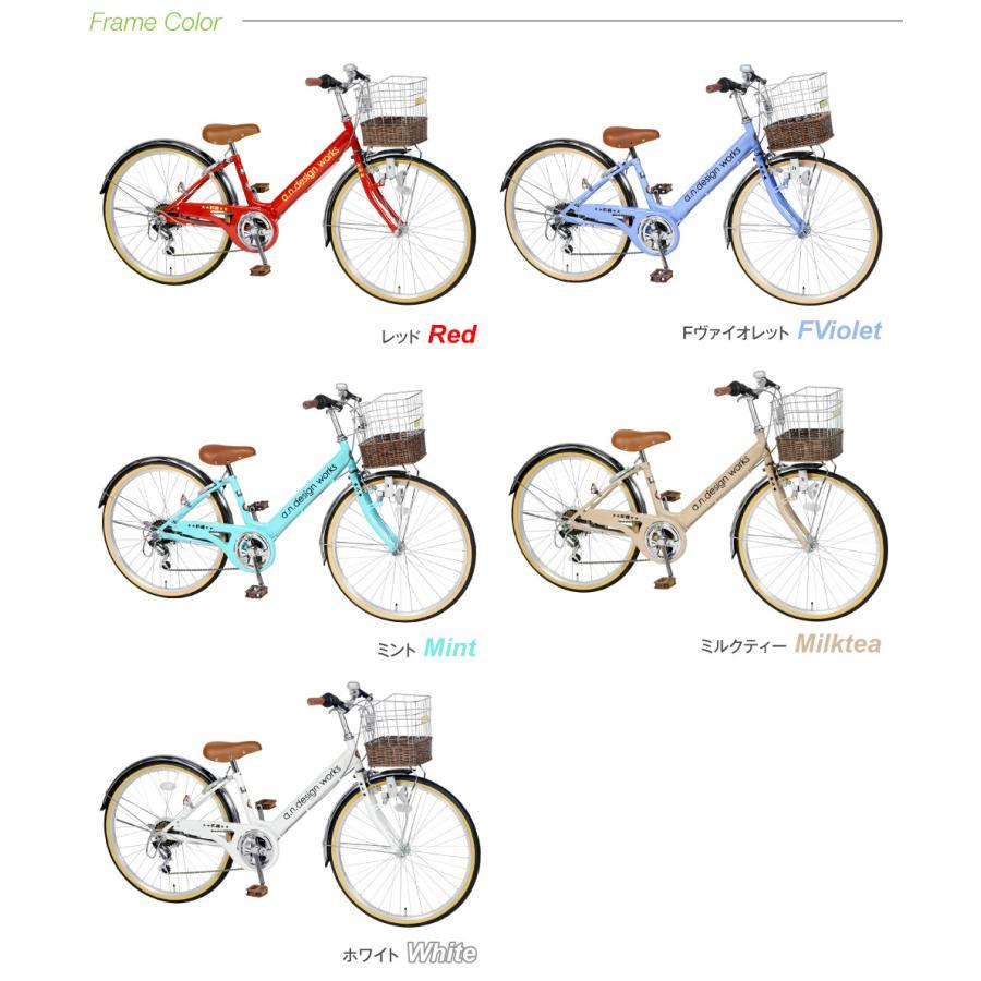 子供用 自転車 22インチ 本体 小学生 男の子 女の子 変速 125~145cm 6歳 7歳 8歳 9歳 10歳 11歳 お客様組立 アウトレット a.n.design works V226|tokyo-depo|03