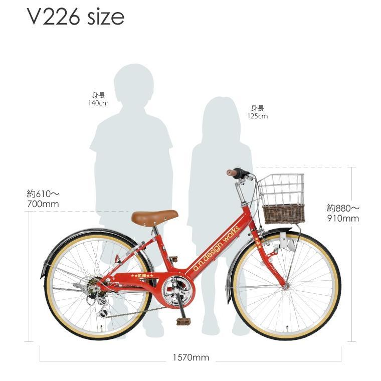 子供用 自転車 22インチ 本体 小学生 男の子 女の子 変速 125~145cm 6歳 7歳 8歳 9歳 10歳 11歳 お客様組立 アウトレット a.n.design works V226|tokyo-depo|04