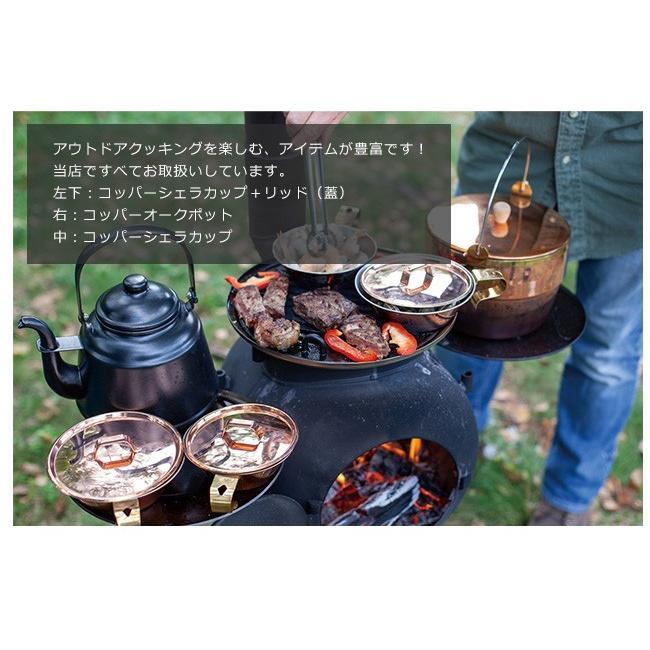 【次回2021年4月末入荷予定】オージーピッグ(Ozpig FIRESIDE Edition)/ファイヤーサイド社【アウトドアクッキング 屋外用薪ストーブ 焚き火台】品番 78000 tokyo-gardening 10